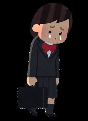 悲しそうな女子学生